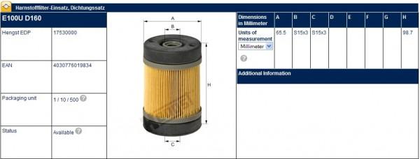 E100UD160 Product Info